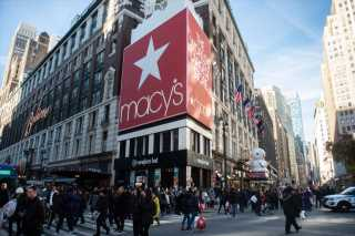 Shop Macy's Black Friday Beauty Deals