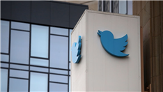 Twitter Acquires Scroll, News Site Ad Blocker, Amid Plans for Subscription Service