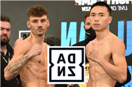 Xu Can vs Leigh Wood: UK start time, live stream, TV channel for TONIGHT'S DAZN featherweight Fight Camp clash